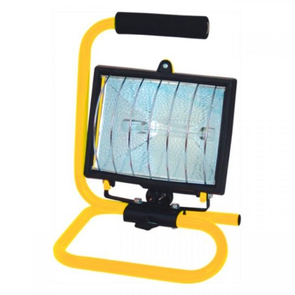 Lampa halogénová -  prenosná 150W
